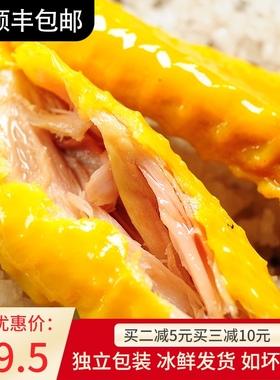 叶嘉盐焗鸡翅梅州客家特产休闲小吃美食卤味鸡脚爪鸡翅膀真空包装