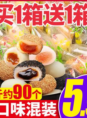 千丝干吃汤圆整箱麻薯面包早餐驴打滚网红小吃零食品美食糯米糍粑