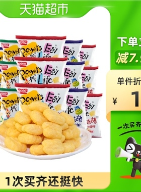 盼盼膨化零食大礼包麦香鸡味块混合装20包薯片好吃的小吃食品美食
