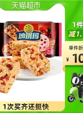 徐福记蔓越莓酸奶味沙琪玛220g/袋糕点早餐代餐美食零食下午茶