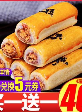 蛋黄肉松卷酥面包整箱早餐吃货小零食小吃食品网红爆款美食好吃农