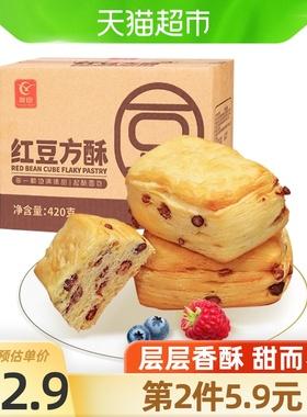 友臣红豆方酥手撕面包420g*1盒早餐食品蛋糕点心吐司零食小吃美食