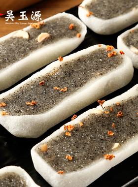 温州特产美食传统手工老式糯米糕点心休闲黑芝麻软糕零食小吃代餐