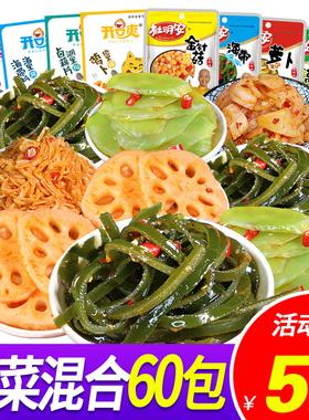 网红爆款解馋小零食大全各种美食麻辣小吃休闲食品香辣卤味脆藕片