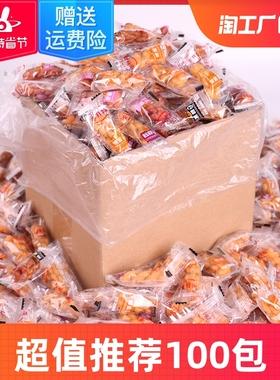 小麻花零食小吃网红美食袋装独立包装办公室充饥夜宵休闲食品饼干