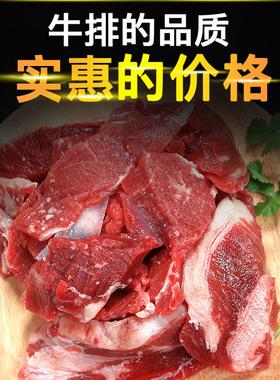蟹优美进口牛排边角料生鲜牛肉烧烤新鲜生牛肉粒冷冻整块原切1KG