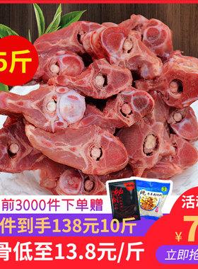 138元10斤 新鲜牛脊骨带肉 5斤/份 牛骨头烤肉牛蝎子骨髓牛肉生鲜
