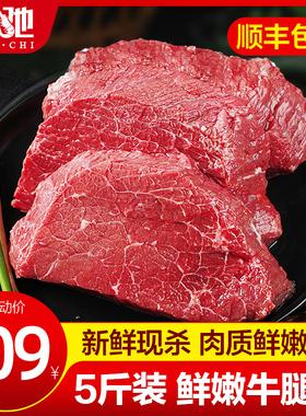 牛肉新鲜5斤牛腿肉冷冻品生鲜健身调理进口生牛肉非牛腱子肉批发