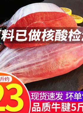 大西冷牛腱子肉新鲜牛肉冷冻5斤装生鲜健身调理进口牛腿腱肉10