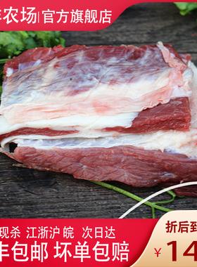 国产安徽黄牛肉新鲜牛腩整块原切牛肉生鲜牛肋条现杀4斤顺丰包邮