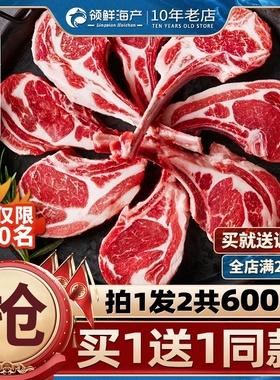 内蒙古法式羊排新鲜羊小排羊肋排小切羊扒羔羊肉烧烤食材冷冻生鲜