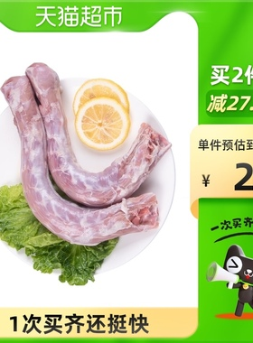 温氏鸭脖子精切鸭脖1kg新鲜冷冻生鸭脖卤肉食材土鸭肉生鲜食品
