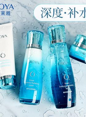 珀莱雅化妆品护肤品水乳套装正品全套补水控油保湿官方旗舰店官网