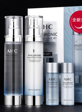 AHC水乳套装护肤品官方旗舰店官网正品女化妆品全套补水保湿学生