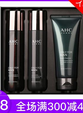 AHC男士水乳套装三件官方旗舰店官网正品补水保湿面部护理护肤品