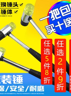 胶锤子 牛筋锤  安装锤 橡胶锤子 橡皮锤 皮榔头软胶贴砖装修工具