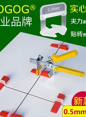 福光fogog瓷砖找平器调平器铺墙砖贴地砖神器磁砖装修工具缝卡子