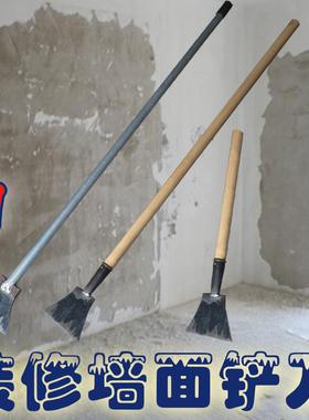 铲墙皮专用工具铲墙神器铲刀白灰腻子铲子装修清洁铁铲锋利大钢铲