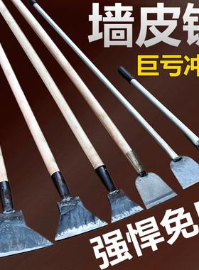 锰钢铲墙皮工具腻子油漆铲刀铲除白灰装修长柄墙面水泥刮墙刀神器