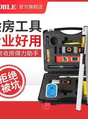 验房工具套装敲瓷砖伸缩空鼓锤专业验电器相位检测仪塞尺装修验收