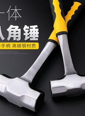 二牛 锤子多功能重型一体八角锤 榔头实心铁锤连体手锤装修工具