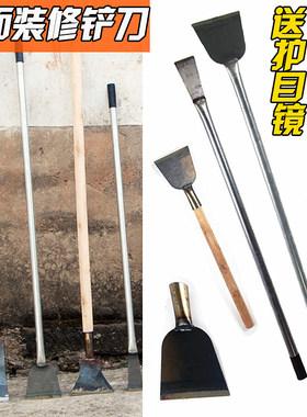 锰钢铲墙皮神器木柄铁铲除污铲墙面铲白灰铲腻子工具装修铲刀清洁