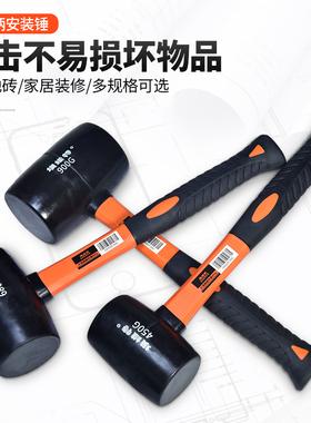 橡胶锤子橡皮锤瓦工贴瓷砖工具敲打皮榔头胶皮锤装修小皮锤安装锤
