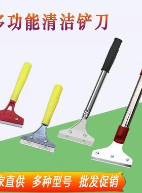 铲刀清洁刀墙皮玻璃瓷砖美缝除胶铲子地板刮刀装修保洁清洁工具