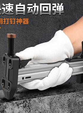 线槽打钉枪手动钉枪打钉器木工装修工具正品钢钉枪神器半自动水泥