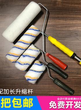 滚筒刷乳胶漆无死角内墙涂料油漆毛刷墙工具墙面粉刷装修漆滚子