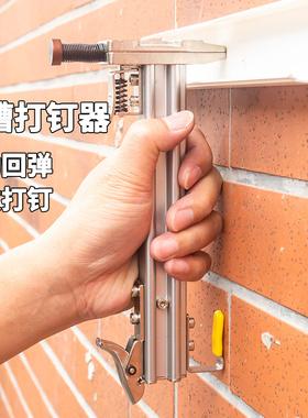 手动打钉枪 钢钉墙固定神器水泥射钉枪钉线槽器 木工专用装修工具