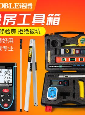验房工具套装 装修验收响鼓空鼓锤直角尺水平尺验电器相位检测仪