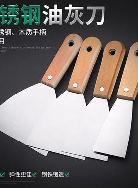 油灰刀铲刀装修铲子刮刀清洁刀小铲刀油漆铲刀不锈钢工具铲墙神器