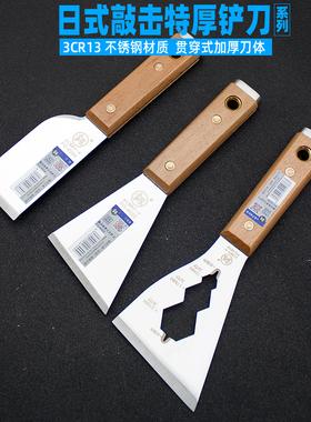 铲刀清洁刀不锈钢水泥铲地刮灰刀铲墙皮工具装修重型小铲子加厚型
