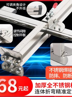 石膏板切割神器可折叠裁划装修木工专用工具电动全自动不锈钢推刀