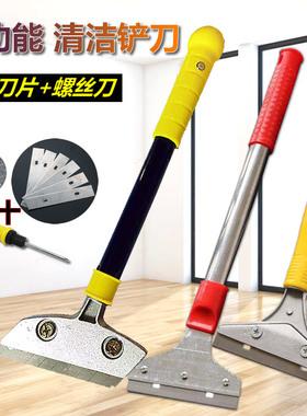 清洁铲刀刮刀美缝铲子瓷砖玻璃地板胶刀片墙面装修美工刀保洁工具