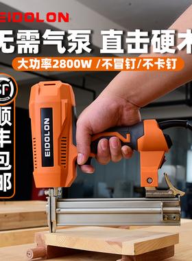 电动射钉枪气钉枪直钉枪打钉枪码钉射钉器打钉器木工装修工具神器