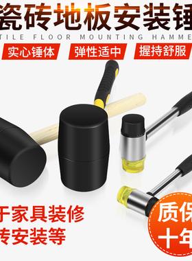 橡胶锤子橡皮胶锤大号软胶牛筋塑料榔头贴砖装修安装瓷砖尼龙工具