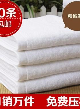 白毛巾纯棉吸水酒店宾馆美容院皮肤管理浴场加大加厚成人全棉面巾