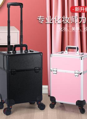 专业化妆箱拉杆跟妆师手提便携大容量带锁上门美甲纹绣美发美容