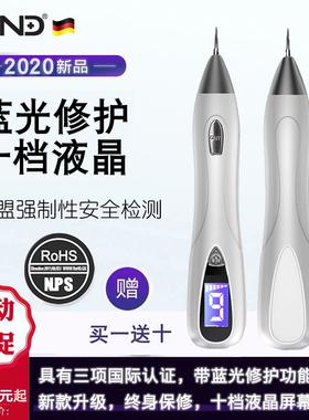充电扫斑笔机点斑笔机洗纹身笔机扫斑机脸部美容院专用小白