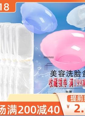 一次性洗脸盆塑料袋子美容盆套盆袋子美容院专用洗面盆套纹绣用品