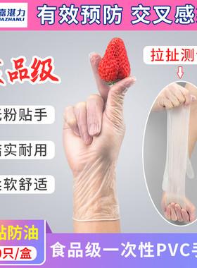 食品级一次性PVC手套美容院专用橡胶烘焙餐饮100只抽取式加厚塑胶