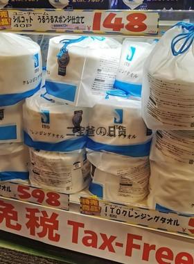 日本ITO纯棉美容洗脸巾一次性加厚洁面巾夏天外出擦汗便携柔肤