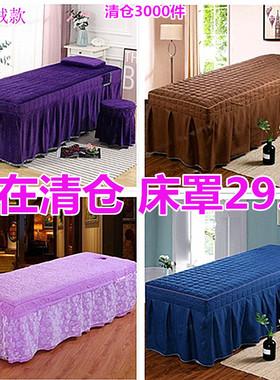 加厚美容床罩单件理疗简约按摩床带洞床套推拿床单床罩洗头床定制