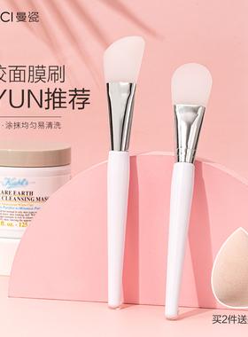 硅胶面膜刷涂面膜刷子脸部酒粕水疗泥膜专用刷涂抹式美容工具软毛