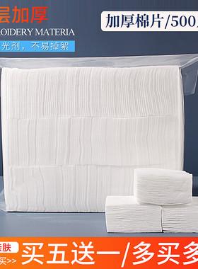 纹绣棉片加厚脱脂棉擦拭专用院线纹眉棉花纯棉卸妆化妆棉美容院