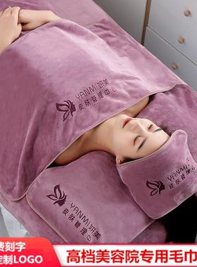 美容院专用毛巾皮肤管理包头巾铺床大浴巾不掉毛柔软吸水定制logo