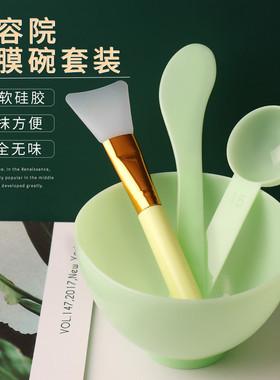 调面膜碗套装专用和刷子加勺子水疗硅胶调膜碗美容院用品大全工具