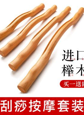 榉木擀筋棒美容院专用家用刮痧养生棒按摩棍全身通用杆背干赶筋仗